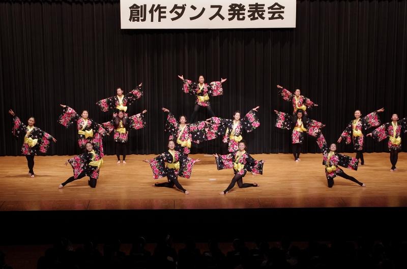 創作ダンス発表会