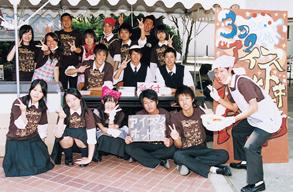星河祭(文化の部)