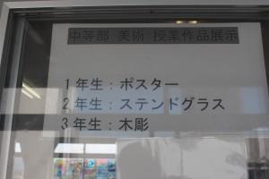348 - コピー