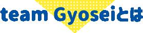 team Gyoseiとは