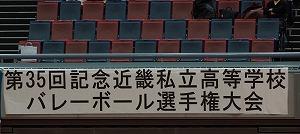DSC04942