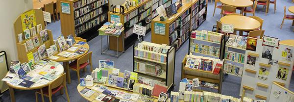 図書館の活用