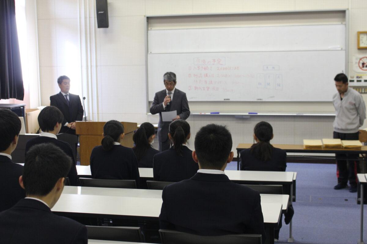 発表 日 東海 大学 合格