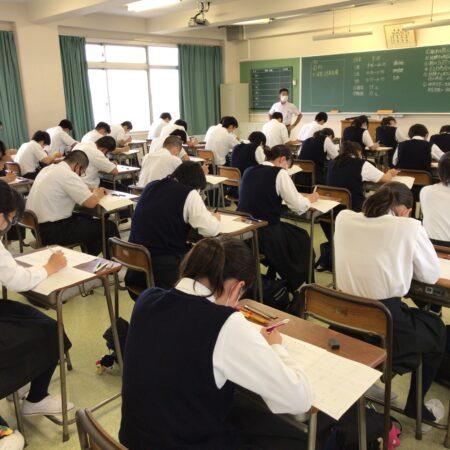 定期試験スタート!