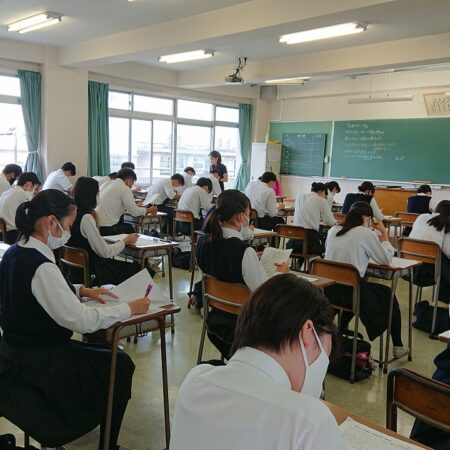 定期試験2日目!