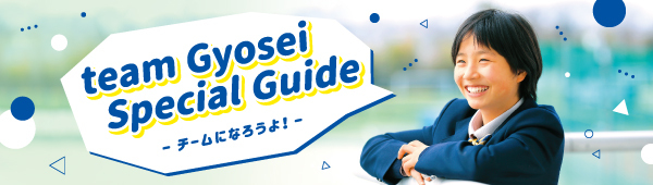 team gyosei special guide